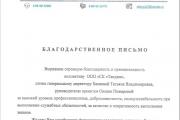 """ООО """"КубаньСтройСервис"""""""